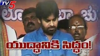 Pawan Kalyan's Janasena To Contest In Elections?