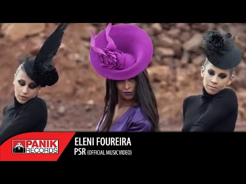 Eleni Foureira - Party Sleep Repeat (PSR)