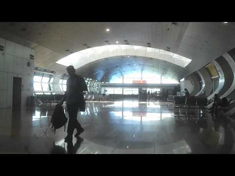 New Trivandrum International Airport Overview