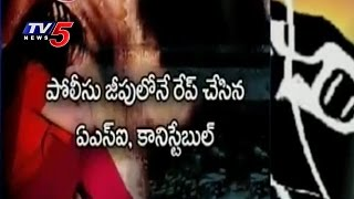 Mentally Challenged Woman Raped by Police at Tumkur in Karnataka