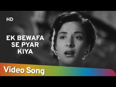 Ek Bewafa Se Pyar Kiya - Nargis - Awaara - Lata Mangeshkar - Evergreen Hindi Songs