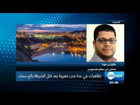 قضية محسن فكري على قناة الحرة