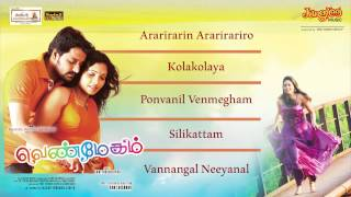 Venmegham All Audio Songs