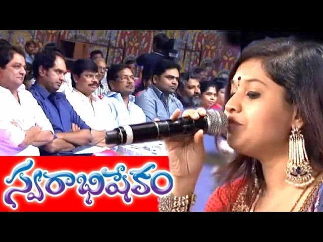 Swarabhishekam - 12th  January 2014 (Watch with all tollywood legends)