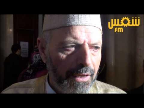 image vidéo الحبيب اللوز