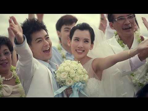 Jimmy Lin & Kelly Chen 林志穎夢幻婚禮 HD 高清