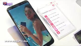 بالفيديو..هذا هو الهاتف الذي ينافس سامسونغ و آبل في السوق المغربية   |   مال و أعمال