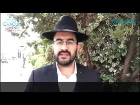 Merci au Rav Binyamin Benhamou et à Torah Box pour leurs soutiens au projet du Rav David Touitou