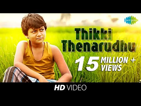 Thikki Thenarudhu song ft. Super Singer Aajeedh