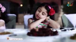 فيديو  نور رمضان - ريماس العزاوي- بدون إيقاع قناة كنارى