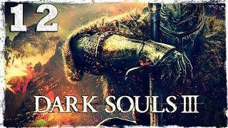 Dark Souls 3. #12: Новый доспех.