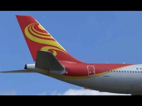 First Ever China Hainan Airlines Arrival At Chicago O'Hare International Airport / Plane Spotting