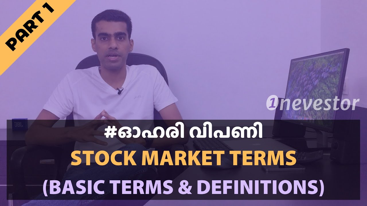 Stock Market Terms & Definitions: Basic Terms — PART 1 — [MALAYALAM / EPISODE #59]