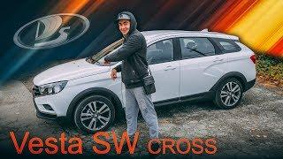 Веста приехала! Встаречайте Vesta SW Cross на нашем канале! Жорик Ревазов.