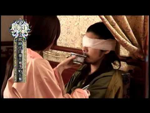 Jay Chou周杰倫-煙花易冷 ﹝官方花絮﹞