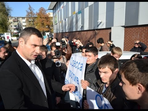 Кличко в Одессе затроллил проплаченую массовку
