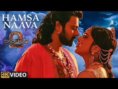 Baahubali-2-Movie-Hamsa-Naava-Full-Video-Song