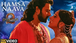 Baahubali 2 Movie Hamsa Naava Full Video Song