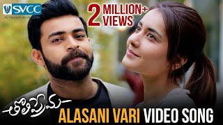 Alasani Vari Video Song