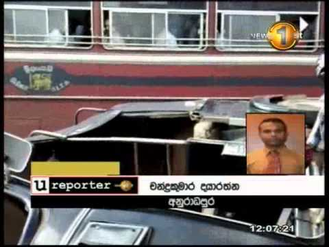 Sirasa lunch time news - 10.07.2013 12 pm