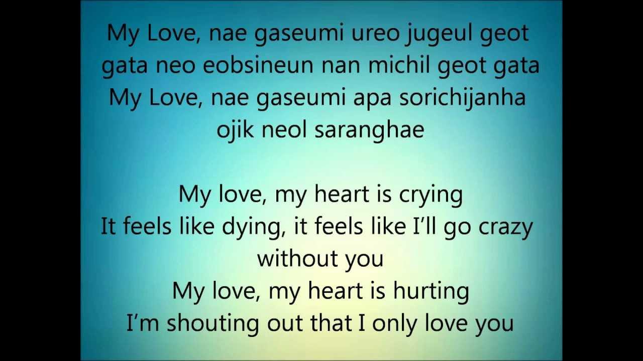 House Theme Lyrics   Ost House Take 2 Monday Kiz My Lyrics Eng Rom