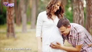 واش فراسك..6 طرق لتجنب الإجهاض في الشهور الأولى من الحمل |