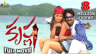 Krishna Telugu Full Length Movie| Ravi Teja, Trisha