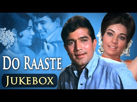 All Songs Of Do Raaste - Laxmekant Pyarelal - Lata - Mohd Rafi - Kishore Kumar - Mukesh