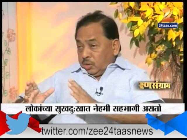 13th March 2014 Ranasangram Narayan Rane Part 1