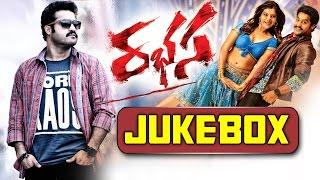 Rabhasa (రభస) Telugu Movie Songs Jukebox