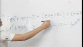Video2 Expresiones Algebraicas