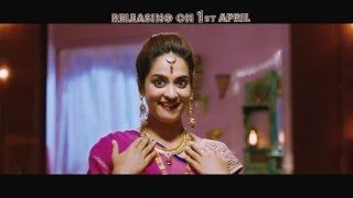 Savitri-Movie-Official-Trailer