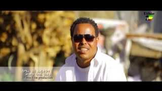 """Derese Bisrat - Kuankua """"ቋንቋ"""" (Amharic)"""