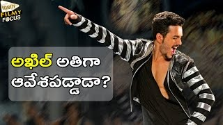 Akhil Wrong steps for Debut movie