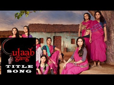 Gulaab Gang TITLE SONG Madhuri Dixit & Juhi Chawla RELEASES