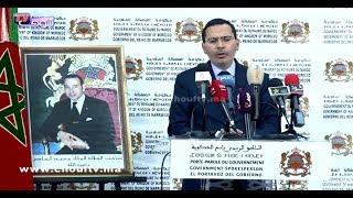 بالفيديو..هكذا فكرت حكومة العثماني فالشباب المغربي |