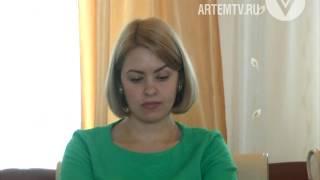 В Артеме обсудили деятельность религиозных организаций и миграционную ситуацию