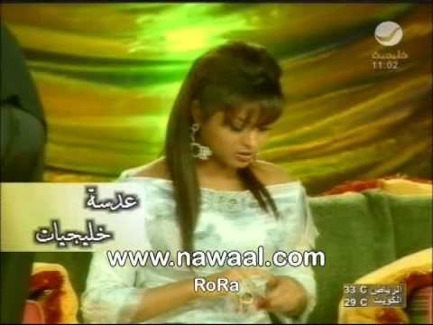 ممنوع من العرض - عبادي الجوهر و نوال الكويتيه