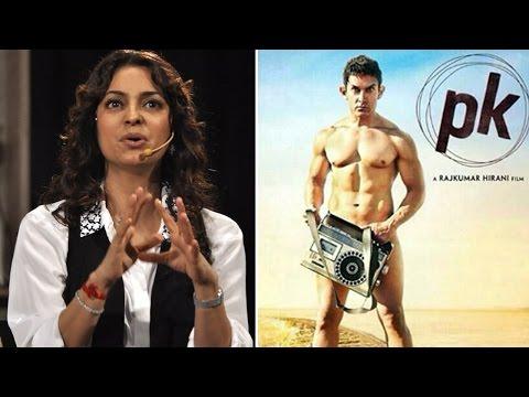 Juhi Chawla Shocked To See Aamir Khan's PK Poster