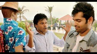 Shivam-Movie-Trailer