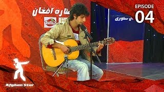 Afghan Star Season 9 - Episode 4 (Herat Auditions)