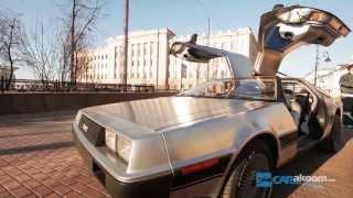 Авто Love Story: Delorean DMC12 | Carakoom.com