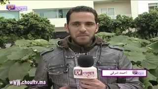 نسولو الناس: احتجاجات في الجزائر قبيل الانتخابات الرئاسية | نسولو الناس
