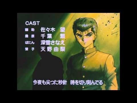Yu Yu Hakusho - Episode 1 - Part 6/6 - [HD 720p],