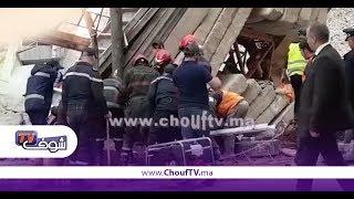 بالفيديو..لحظة استخراج عامل البناء اللي طاحت عليه الرافعة بمدينة الدارالبيضاء | بــووز