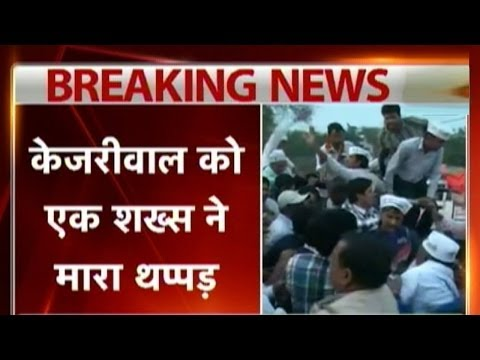 Arvind Kejriwal slapped during road show