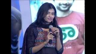 Ala-Ela-Movie-Audio-Launch-Video