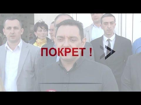 Вулин: Вучић је кандидат Србије будућности и слободне Србије