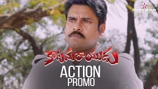 Katamarayudu Action Promo