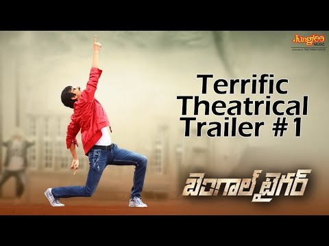 Bengal Tiger Movie Theatrical Trailer